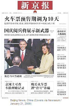 BeijingNews